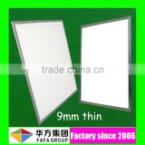 Chinese wholesaler CE & ROHS led 300x300 18w round led panel light&square led backlight panel led panel light housing