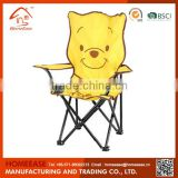 Wholesale Chinese Style Foldable Beach Head Chair