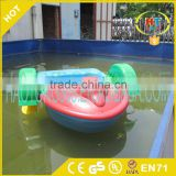 Safe Parent-child Panddle Wheel Boat Hand Paddle Boat For Sale