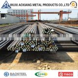 Chinese Imports Wholesale ASTM Stainless Steel 316 Rod From Alibaba Website