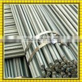 Deformed steel bar, steel rebar, screw-thread steel, BRB bar, steel bar, steel round bar, round steel bar