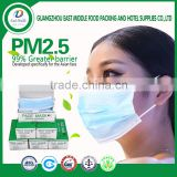 disposable face mask Non-woven surgical mask medical use good material