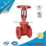 6 inch ANSI AWWA C515 UL FM approved fire protection ductile iron rising stem gate valve