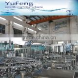 CGF24-24-24-8 500ml Bottled Spring Water, Pure Water, Mineral Water Filling System/Production Line                                                                         Quality Choice