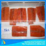 High quality new frozen salmon