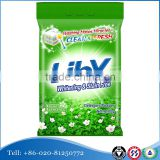 LIBY Bulk Washing Powder, Detergent Powder, Laundry Powder
