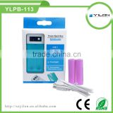 Universal usb backup external battery charger 18650 battery power bank for mobile phone cell phone smart phone