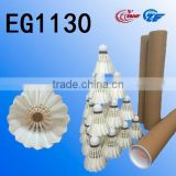 high quality cheap aeroplane goose feather badminton shuttlecock sale for tournament and practice