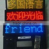 alibaba express china innovative product textile rechargeable electronic magnetic metal name tags