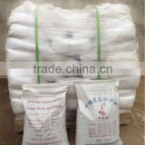 Cement Refractory Castables For Kiln Lining