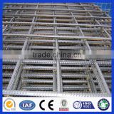 DM Building Floor Heating Mesh Concrete reinforcing mesh building materials