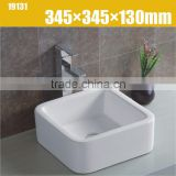 Square Ceramic bath mini vessel sinks 345mm