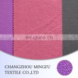 100% Wool Flannel Fabric in color Purple for 2014's-2016's Inventory