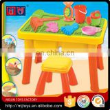 Summer hot product 2016 Beach Play Set toy sand and water table for kids
