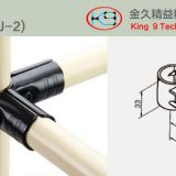 28mm Pipe Set Metal Joint KJ-2(HJ-2)