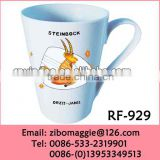 12oz Porcelain Handleless Cup with Zodiac Printing for Wholesale Promotion Cup