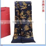 Silk men scarf of The Chinese style