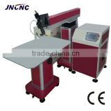 Hot-Sale!!! CE CNC Wire Mesh Welding Machine