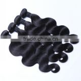 10 inch body wave brazilian hair wholesale black hair products no chemical processed blossom bundles virgin hair
