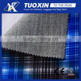 75D bamboo cationc tpu bonded fabric for sportswear
