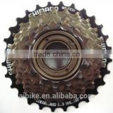 Multiple freewheel sprocket for 7-speed bicycle freewheel