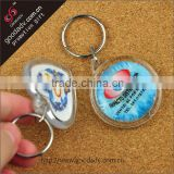 Business gift items cheap heart acrylic keychains