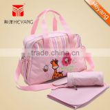 wholesale hotsale waterproof baby diaper bag cloth bag traveling baby diaper bag 3piece in 1set