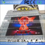 outdoor digital electronic led programming sign display