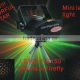 Mini Green & Red 150mW Firefly Stage Laser Disco Lighting