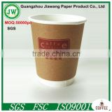 Hot/custom printed paper coffee 10oz cups disposable
