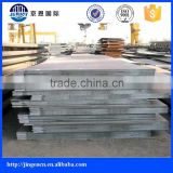 A36/A516 Gr.60/70 hot rolled carbon boiler steel plate/sheet