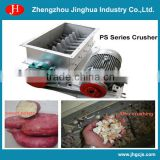 PS Series Fresh Sweet Potato Crusher for Sale