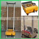 construction site plastering machine | india wall plastering machine | cement plastering machine for wall