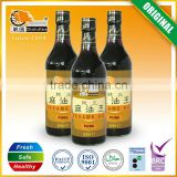 100% pure Chainkwo brand sesame oil