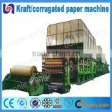 2100mm kraft paper,packaging paper,corrugated paper making machine line for capacity 25tons per day