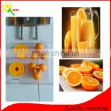 Orange Juicer/commercial use orange juicer/orange juice squeezer
