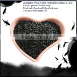 Commercial granular coconut shell activated carbon for water treatment