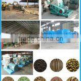 New Designed wood pellet making machine/wood pellet machine/small pellet machine