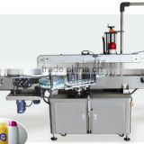 High Speed Auto Double-faced Labeling Machine