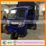 2014 China new design 3 wheel gas motor scooter for adults,3 wheel truck for sale,closed cabin cargo tricycle