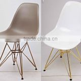 Plastic side chair with wire base