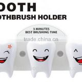Toothbrush holder (D634)