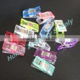 Coloured Small 27mm Plastic Quilting Binding Sewing Clamps