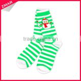 China factory custom design make your own wholesale men happy socks