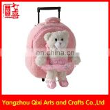 Girls trolley bag soft teddy bear pink color plush cute school trolley bag