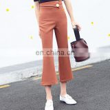 Women casual trousers Stretch leggings pants Ninth pants pants for women