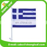 3x5 feet custom flag for advertising