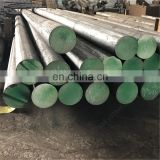 17-4ph stainless steel rod 45mm