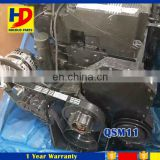 M11 QSM11 ISM11 250KW Diesel Engine 2100RPM