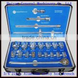 socket set auto diagnotic tools china with aluminium case